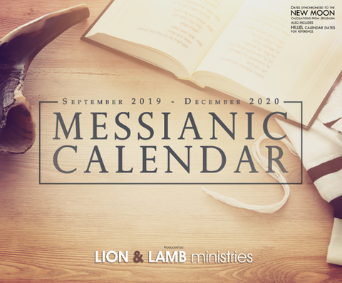 2019-2020 Messianic Calendar
