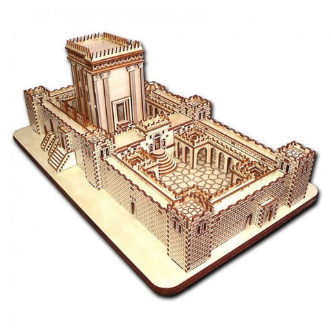 Jerusalem Second Temple Laser Cut Do-it-Yourself Kit