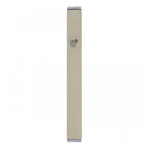 Beige Yair Emanuel Rectangular Mezuzah Case with Shin