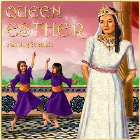 SALE! - Queen Esther Dancing Dreidels GAME