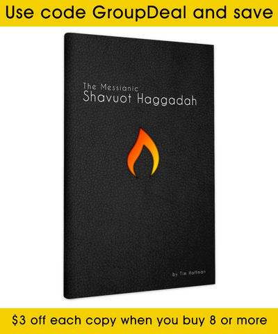 The Messianic Shavuot Haggadah