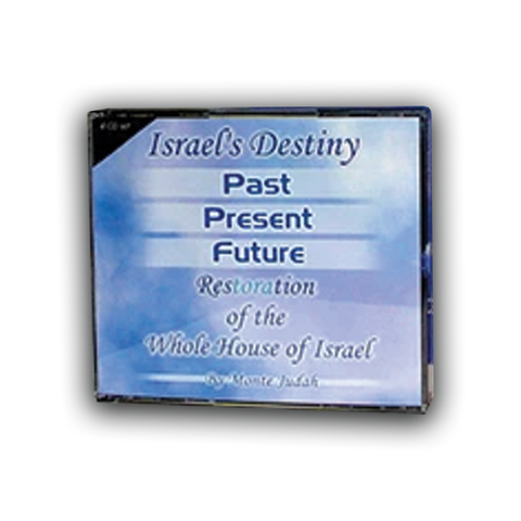 Israel's Destiny - Past - Present - Future CD