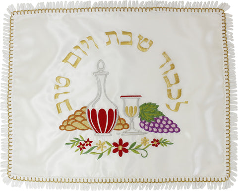 Challah Cover - Sabbath Emblems