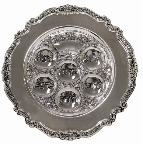 "Seder Plate - Silver - ""Decorative Border"" 13-inch"