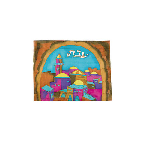 SALE! - Assorted Challah Covers