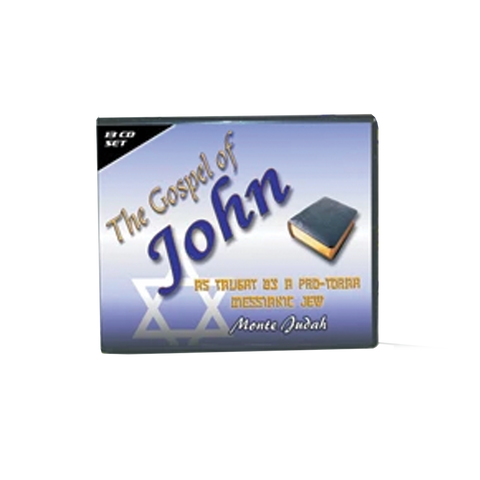 The Gospel of John CD's only