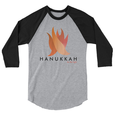 "Hanukkah T-Shirt ""Be The Light"""