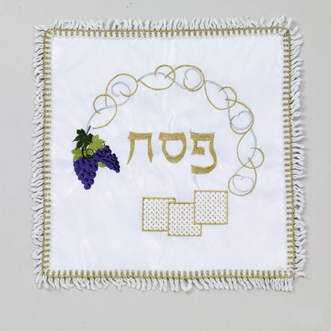 Square Embroidered Matzah Cover - Grapes *Discontinued Design*