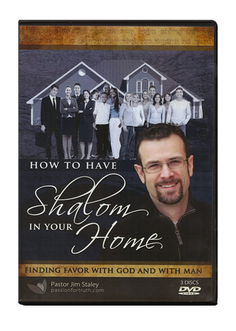 How To Have Shalom In Your Home (DVD)