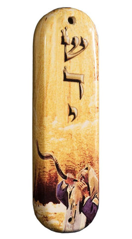Mezuzah - Blow the Shofar (Ceramic)