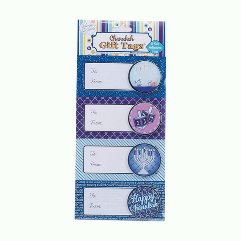 3-D Chanukah Gift Tags(8 Pack)  *Limited quantity*