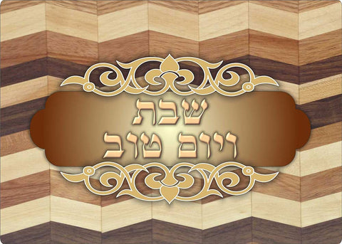 SALE! - TEMPERED GLASS CHALLAH TRAYS