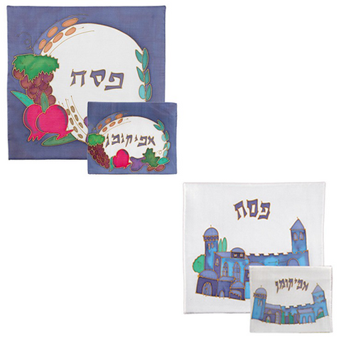 Yair Emanuel Matzah Cover Sets