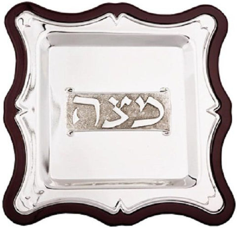 Matzah Tray - Wood Border/ Silver Tray - 12 inch square