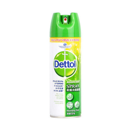 Dettol Spray CBreeze 225ml