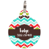 Brown Christmas Chevron Personalized Dog ID Tag for Pets