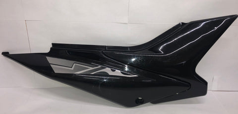 Hawk250 Right Rear Body Panel