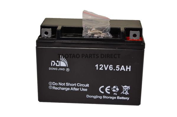 12v 6.5ah Moped Battery - TaoTaoPartsDirect.com