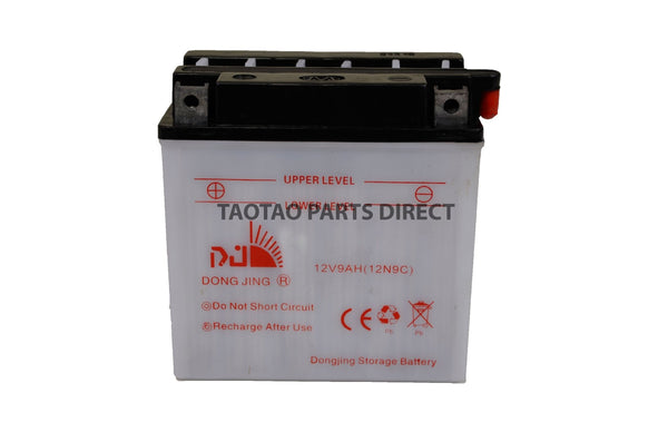 12v 9ah Battery - TaoTaoPartsDirect.com