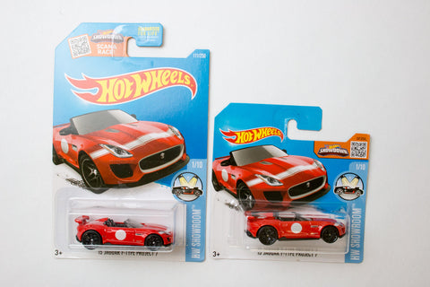 111/250 - 15 Jaguar F-Type Project 7