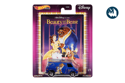 Super Van / Beauty and the Beast