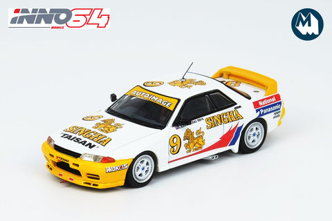 Nissan Skyline GT-R (R32) - #9 Singha National Panasonic South APTCC 1992
