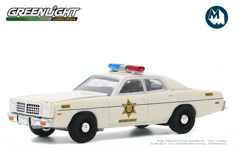 1975 Dodge Coronet - Hazzard County Sheriff