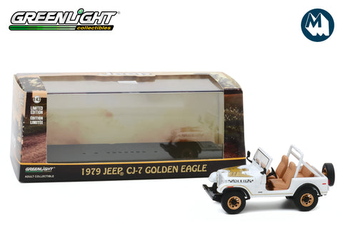 "1:43 - Dukes of Hazzard / 1979 Jeep CJ-7 Golden Eagle ""Dixie"""