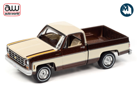 1977 Chevy Bonanza C10 Fleetside (Brown Poly w/Cream & Hood Stripes)