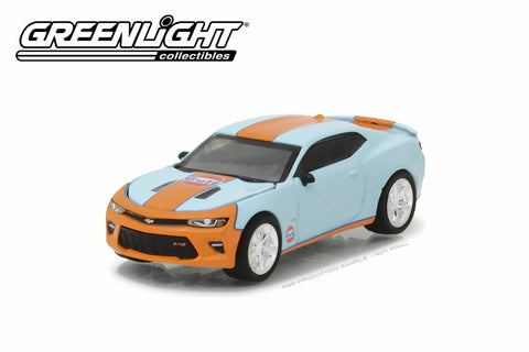 2017 Chevy Camaro Gulf Oil