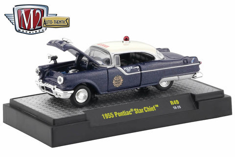 1955 Pontiac Star Chief - Police 707