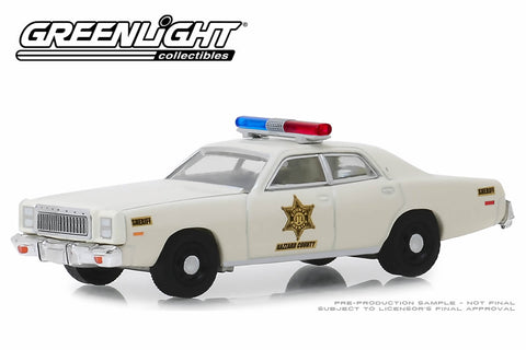 1977 Plymouth Fury - Hazzard County Sheriff