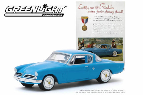 "1953 Studebaker Commander ""Exciting New 1953 Studebaker Receives Fashion Academy Award!"""