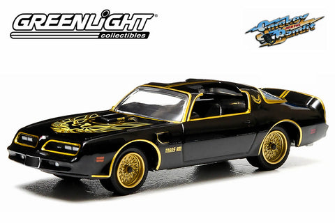 Smokey and the Bandit (1977) - 1977 Pontiac Trans Am
