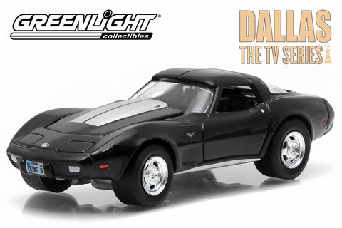 Dallas (TV Series, 1978-91) - 1978 Chevrolet Corvette C3