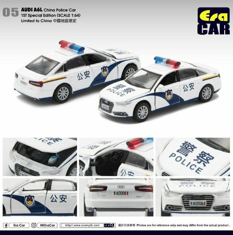 Audi A6L China Police Car 1st Special Edition