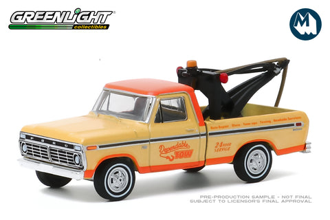 1973 Ford F100 with Drop in Tow Hook