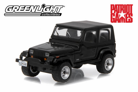 Patriot Games (1992) - 1987 Jeep Wrangler YJ