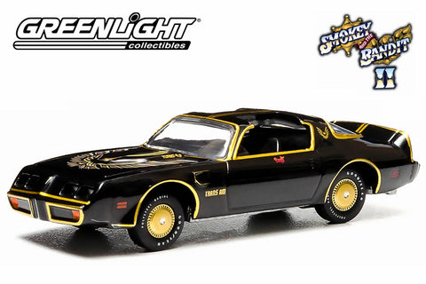 Smokey and the Bandit II (1980) - 1980 Pontiac Trans Am