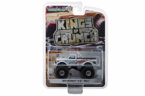 USA-1 / 1970 Chevrolet K-10 Monster Truck