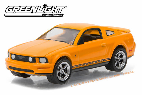 2009 Ford Mustang (Mustang 45th Anniversary Edition)