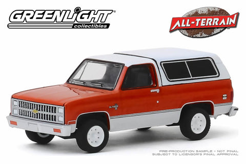 1981 Chevrolet K5 Blazer - Burnt Orange Metallic and Frost White