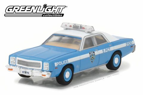 1977 Plymouth Fury / New York City Police Dept (NYPD)