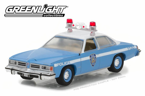 1976 Pontiac LeMans / New York City Police Dept (NYPD)