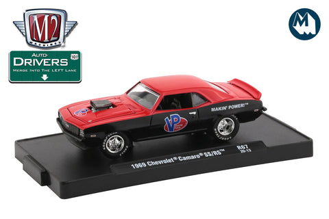 1969 Chevrolet Camaro SS/RS (VP Racing Fuels)