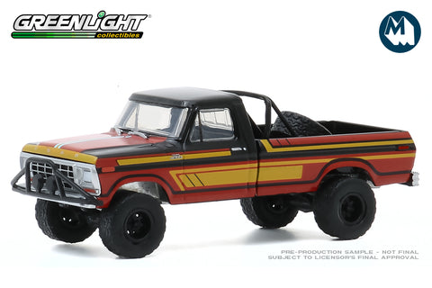 1978 Ford F-250 with Off-Road Parts