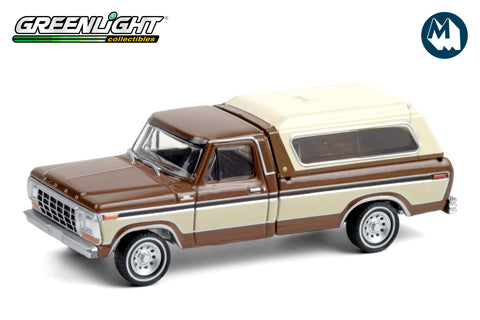 1979 Ford F-150 with Camper Shell - Dark Brown Metallic and Creme