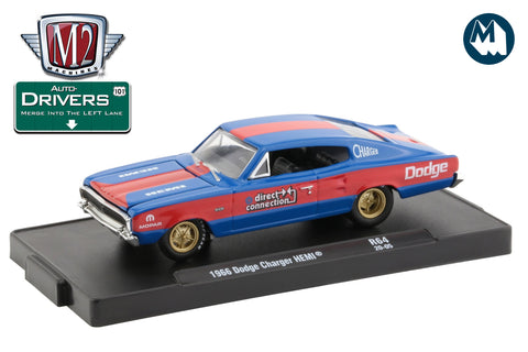 1966 Dodge Charger HEMI (Direct Connection)