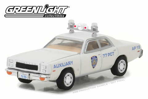 1977 Plymouth Fury / New York City Police Dept (NYPD) Auxiliary