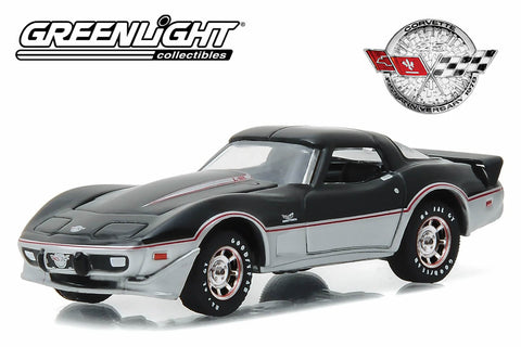 1978 Chevy Corvette 25th Anniversary Edition